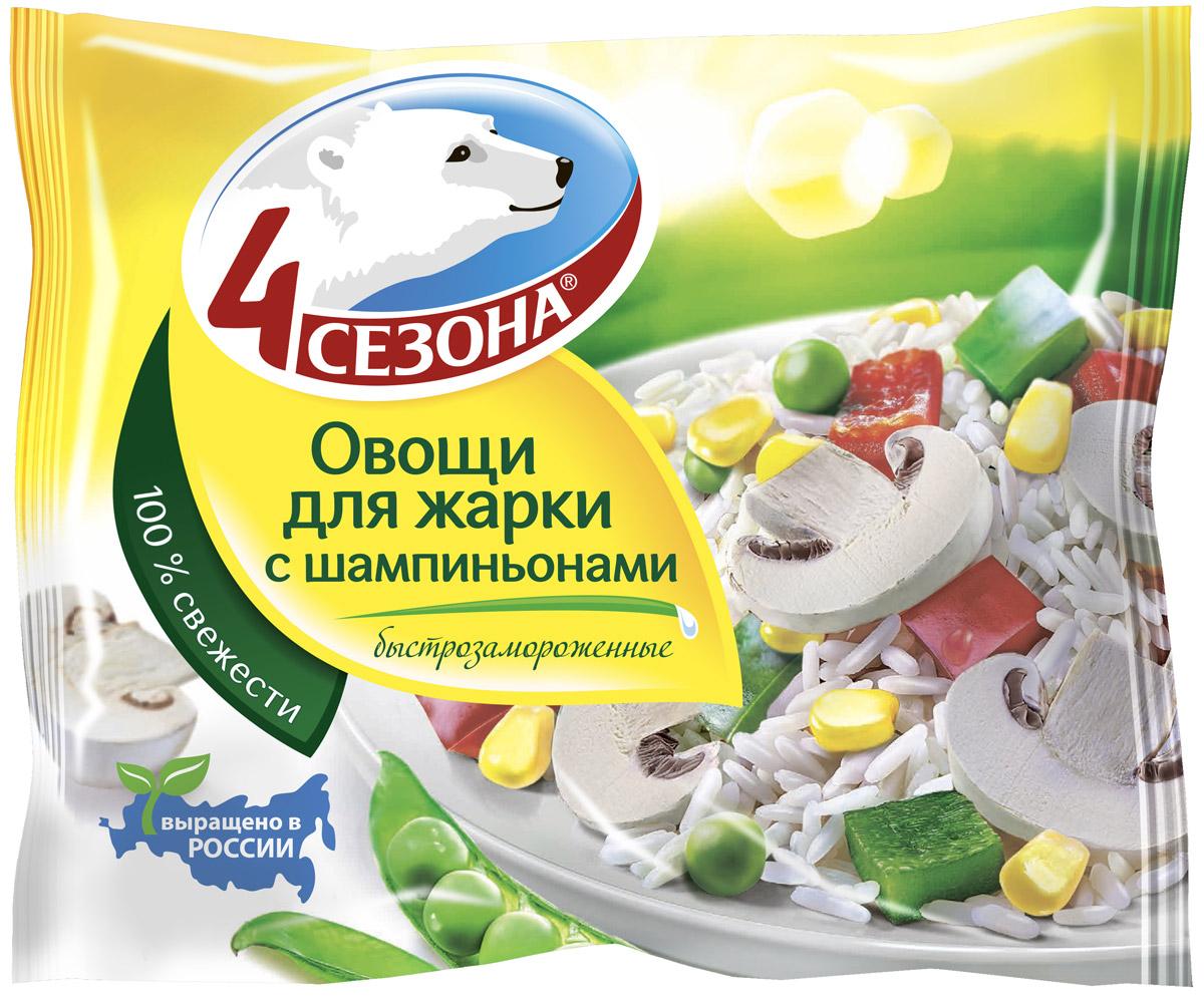 4 Сезона Овощи для жарки с шампиньонами, 400 г3601030Не размораживать перед приготовлением.Желаемое количество продукта выложить на сковороду с предварительноразогретым маслом или жиром. Жарить до готовности непрерывноперемешивая. Добавить соли и специи по вкусу.Хранить при температуре -18С.