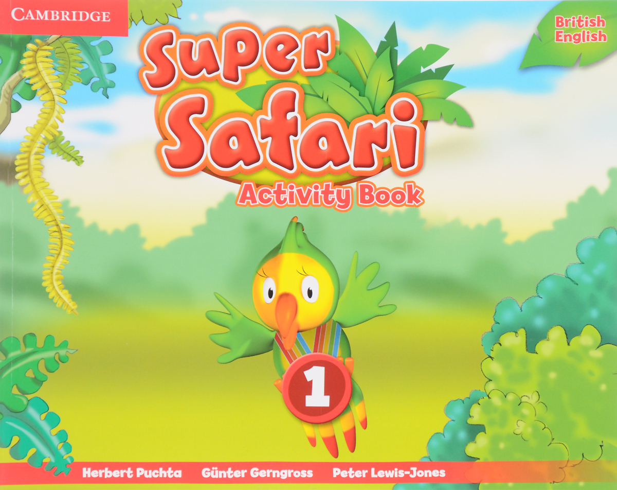 Super Safari: Level 1: Activity Book transformers a fight with underbite activity book level 4