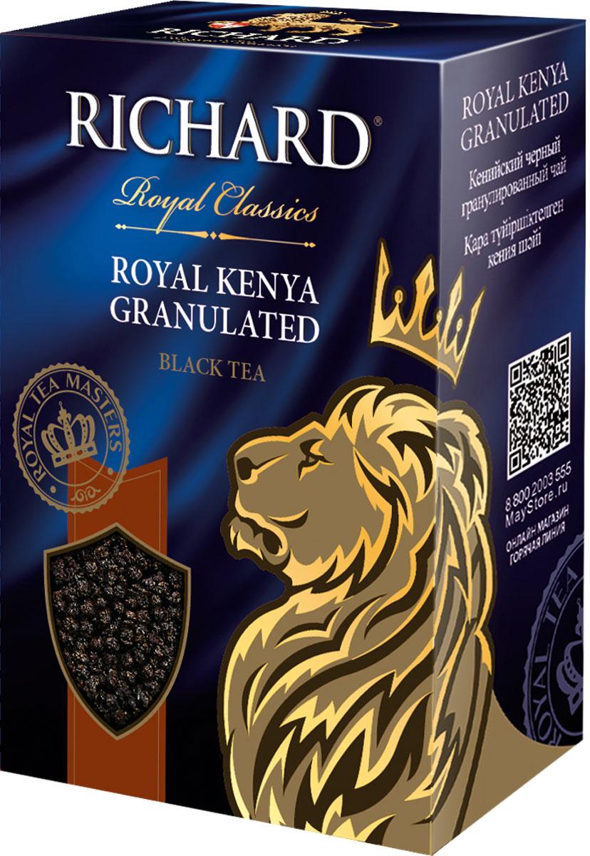 Richard Royal Kenya Granulated чай черный крупная гранула, 90 г100170Кенийский чёрный гранулированный чай. Крупная черная гранула с насыщенным мягким вкусом настоя, который идеален с молоком.