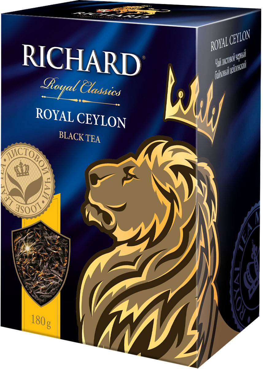 Richard Royal Ceylon чай черный средний лист, 180 г usb flash drive 128gb sandisk extreme usb 3 1 sdcz800 128g g46