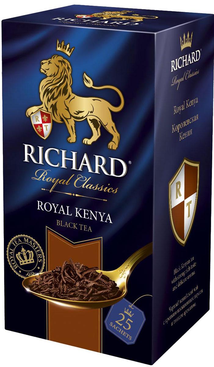 Richard ричард роял Кения чай чёрный, 25 сашет100390Вкус кенийского чая терпкий, но мягкий и очень ароматный. Настой темный с красным оттенком, как закат в Кении.