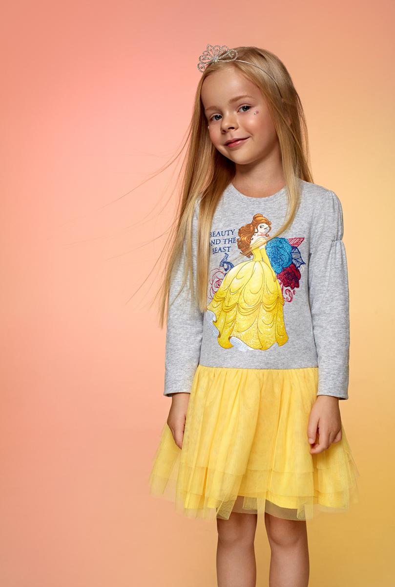 Платье для девочки Acoola Mildura, цвет: разноцветный. 20220200204. Размер 9820220200204Платье для девочки Acoola выполнено из качественного материала. Модель с круглым вырезом горловины и длинными рукавами оформлена ярким принтом.