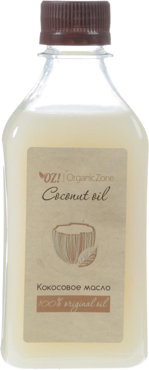 OrganicZone Кокосовое масло, 250 мл тоники organiczone цветочная вода шалфея