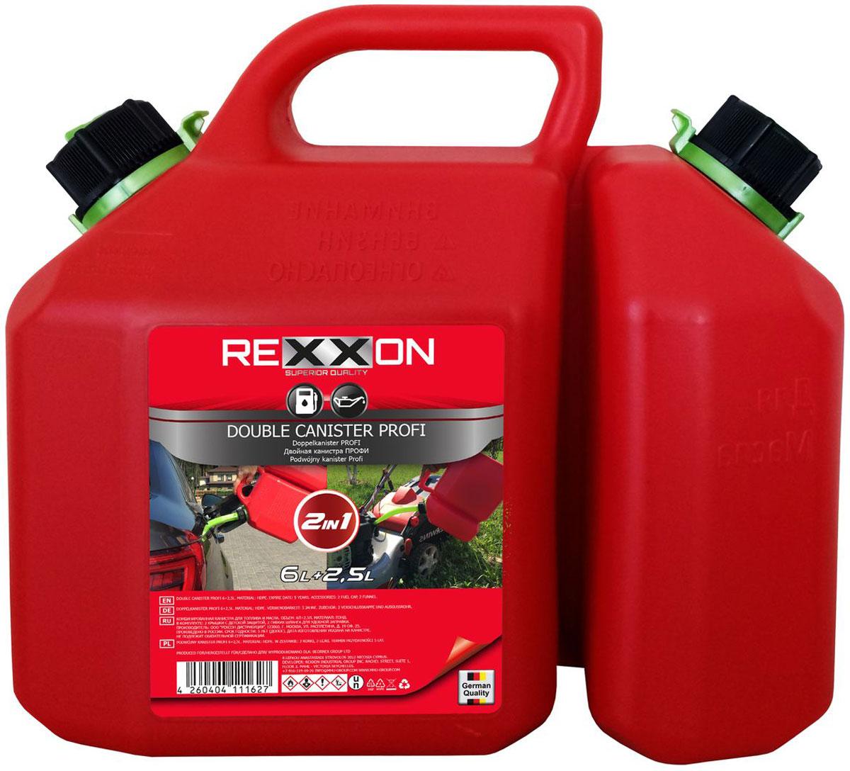 Канистра Rexxon, комбинированная, двойная, цвет: красный, 6 л + 2,5 л канистра пластиковая phantom для гсм 5 л
