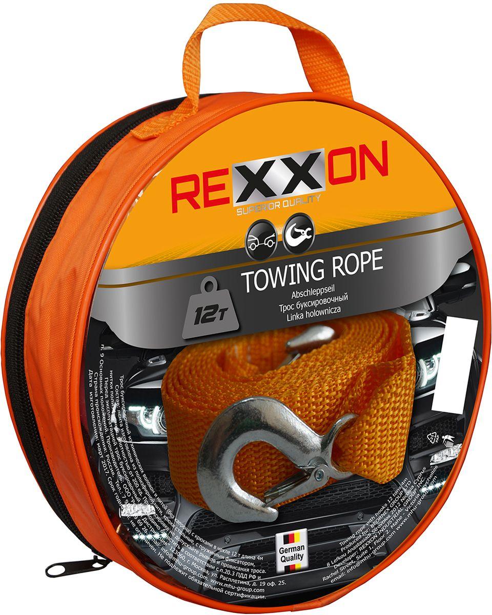 Трос буксировочный Rexxon, с крюками, цвет: оранжевый, 12 т, 4 м1-05-1-4-3-3Трос буксировочный Rexxon с крюками в чехле на молнии. 12 т. Длина 4 м. Cумка.