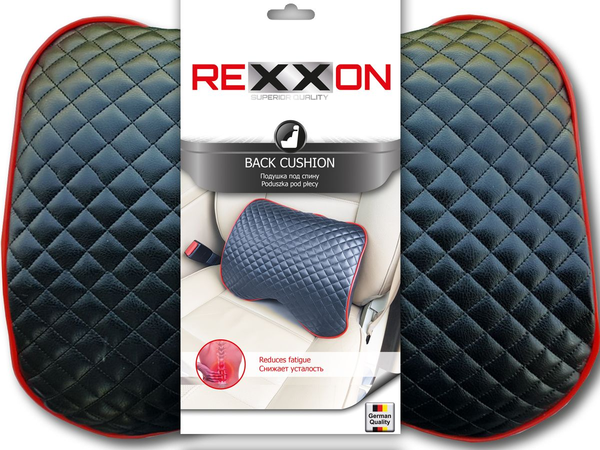 Подушка под спину Rexxon
