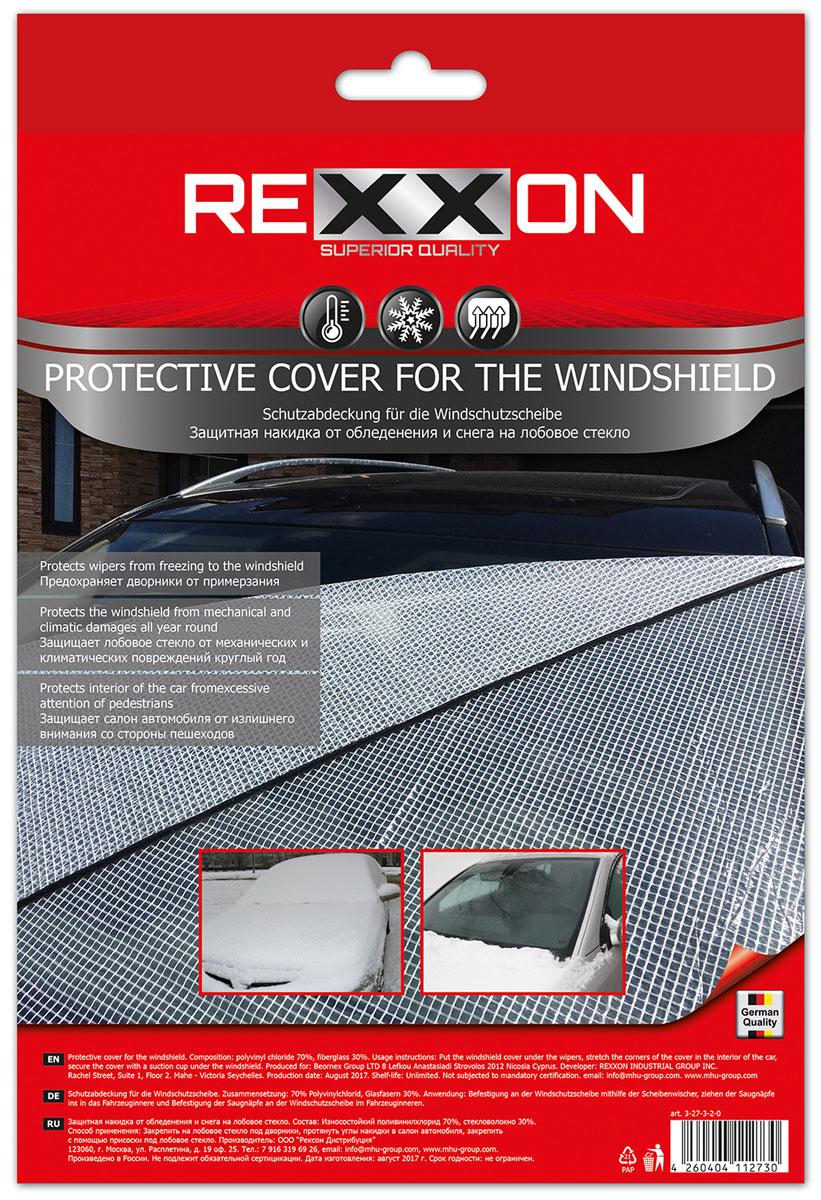 Накидка защитная Rexxon, на лобовое стекло и дворники, цвет: прозрачный, 160 х 60 см3-27-3-2-0Накидка Rexxon защищает стекло и дворники от примерзания зимой. Предотвращаетобразование сугроба.
