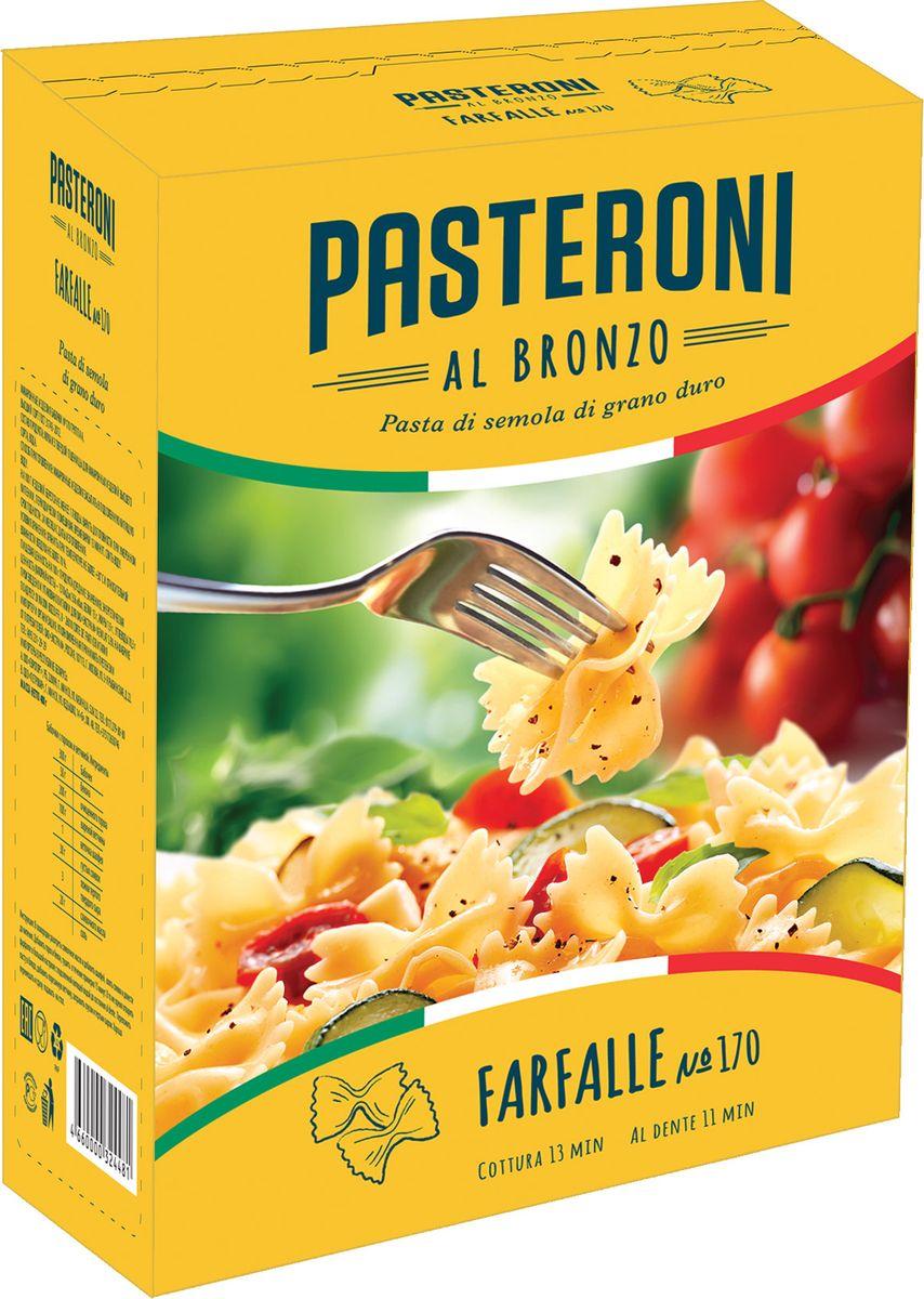 Pasteroni фарфалле №170, 400 г макаронные изделия bioitalia перья крупные 500г