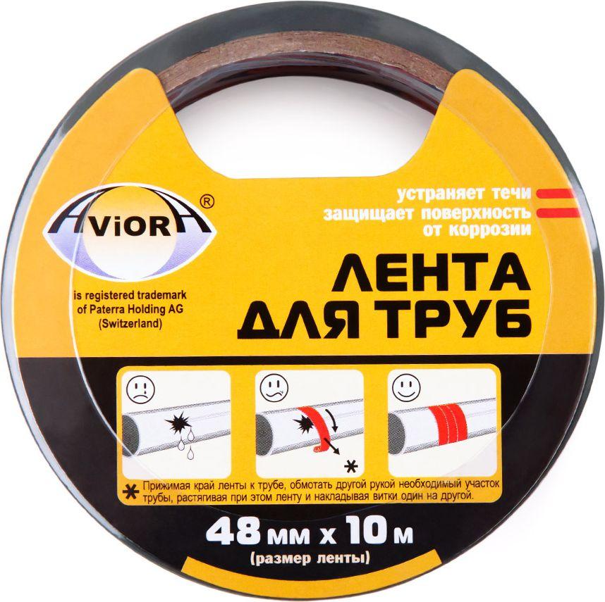 Лента для труб Aviora, цвет: серый, 48 мм х 10 м302-010Предназначена для быстрого ремонта поврежденных трубных поверхностей, а также для герметизации опасных участков соединений и конструкций, находящихся в широком диапазоне температур. Благодаря отличной адгезии и высокой эластичности, плотно прилегает к поверхности, обеспечивает стабильность при работе под давлением и в агрессивных средах. Высокая степень защиты от коррозии.