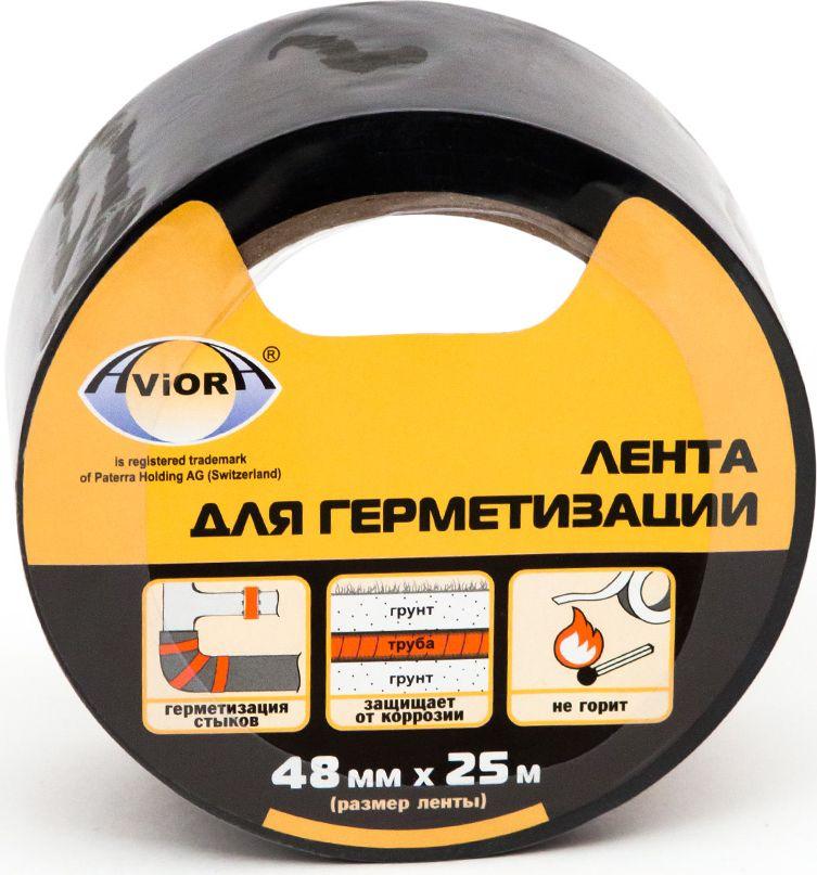 Лента клейкая Aviora, для герметизации, цвет: черный, 48 мм х 25 м302-050Применяется для герметизации стыков теплоизоляции из вспененного каучука, стыков пластиковых труб, а также для герметизации опасных участков соединений и конструкций, находящихся в широком диапазоне температур. Благодаря отличной адгезии и высокой эластичности плотно прилегает к поверхности, обеспечивает стабильность при работе под давлением и в агрессивных средах. Высокая степень защиты от коррозии.