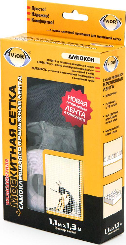 Москитная сетка Aviora, с крепежной лентой, цвет: белый, 1,1 х 1,3 м302-093Москитную сетку Aviora рекомендуется использовать в загородных домах, офисах и бизнес- центрах, домах отдыха и т.д. - везде, где присутствие насекомых сможет испортить работу иотдых.Особенности москитной сетки: - идеально подходит для любых типов окон и дверей; - легко устанавливается и также легко снимается; - компактна (не требует много места для хранения); - при загрязнении легко стирается; - не требуется гвоздей при установке. Самоклеящееся крепежная лента: - прозрачная; - устойчива к УФ лучам; - при снятии сетки не оставляет следов клея; - бережная фиксация сетки.