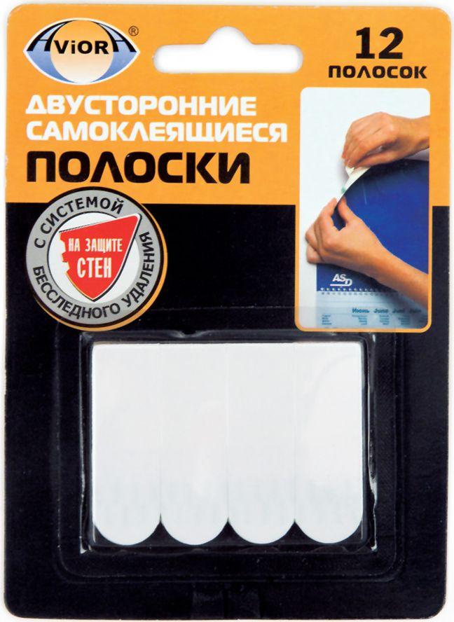 Полоска двусторонняя самоклеящаеся Aviora, с системой бесследного удаления, цвет: белый, 12 шт302-102Полоски двусторонние самоклеящиеся Aviora, с системой бесследного удаления. Нанесение:- Очистить поверхность от пыли и грязи, по возможности обезжирить и высушить.- Удалить один защитный слой.- Приклеить полоску к стене таким образом, чтобы язычок был доступен при последующем удалении.- Плотно прижать на 30 секунд.- Удалить второй защитный слой.- Наклеить нужный предмет и плотно прижать на 30 секунд.Удаление:- Придерживая предмет, медленно вытягивать ленту, взявшись за язычок.- Вытягивать ленту в вертикальном направлении параллельно стене до тех пор, пока предмет не отделится от нее.