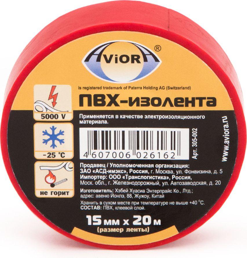 Изолента Aviora, цвет: красный, 15 мм х 20 м305-002Применяется в быту и на производстве в качестве изоляционного материала при электротехнических работах.Вещества, входящие в состав основы изоленты и клеевого слоя, препятствуют возгоранию и плавлению. Лента имеет отличные характеристики по растяжению, что на прямую влияет на экономию ленты при использовании.