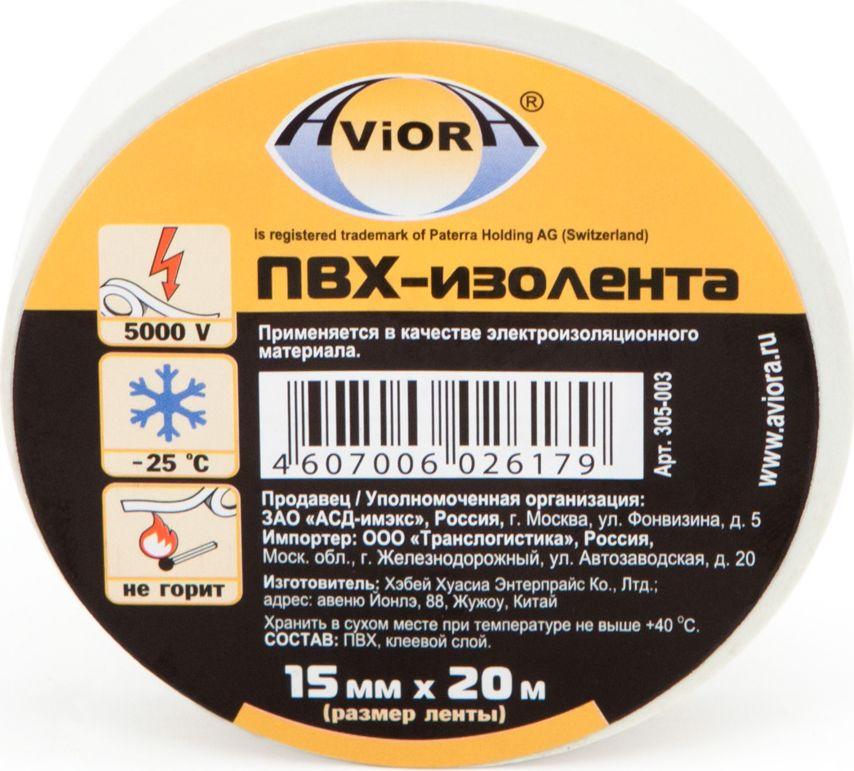 Изолента Aviora, цвет: белый, 15 мм х 20 м305-003Изоляционная лента выполнена из ПВХ и представляет собой расходный материал, предназначенный для обмотки проводов и кабелей с целью их электроизоляции. Изолента изготавливается из поливинилхлоридной пленки с нанесенным на нее клеевым слоем и полностью соответствует ГОСТу. Также изолента имеет высокую силу адгезии.