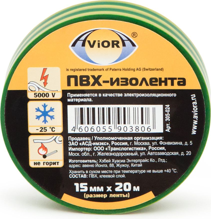 Изолента Aviora, цвет: желтый, зеленый, 15 мм х 20 м305-024Изоляционная лента выполнена из ПВХ и представляет собой расходный материал, предназначенный для обмотки проводов и кабелей с целью их электроизоляции. Применяется в быту и на производстве в качестве изоляционного материала при электротехнических работах.Вещества, входящие в состав основы изоленты и клеевого слоя, препятствуют возгоранию и плавлению. Лента имеет отличные характеристики по растяжению, что на прямую влияет на экономию ленты при использовании.