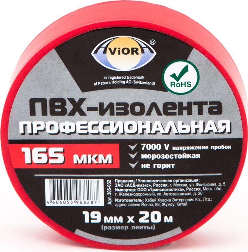 Изолента Aviora Профессиональная, цвет: красный, 19 мм х 20 м305-032Изоляционная лента выполнена из ПВХ, представляет хороший баланс между прочностью, силой растяжения и эластичностью ленты, что обеспечивает превосходную технологичность продукта и хорошие герметизирующие свойства.Лента имеет устойчивость к влажности, маслам, а также к растворам кислот и щелочей.165 микрон изоляционной ленты подходит для широкого спектра применений, как внутри помещений, так и для внешнего использования, благодаря своим высоким техническим характеристикам устойчива к климатическому старению, обеспечивает высокую механическую защиту.