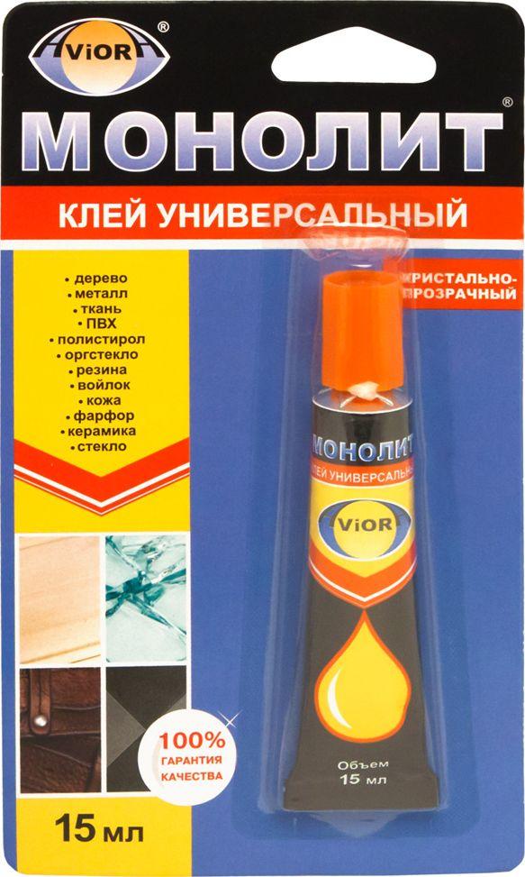 Универсальный клей Aviora-Монолит, кристально-прозрачный, 15 мл403-067Предназначен для склеивания в различных сочетаниях дерева, метала, мягкого и жесткого ПВХ, полистирола, оргстекла, резины, войлока, кожи, фарфора, керамики, стекла.