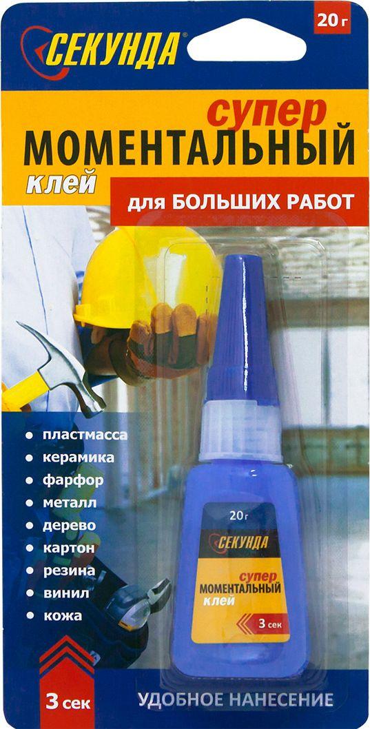Моментальный клей Секунда, 20 г403-213Моментальный клей Секунда надёжно склеивает изделия и детали из пластмассы, керамики, фарфора, метала, дерева, картона, винила, кожи, ДСП. Имеет устойчивую упаковку, создан для многоразового применения, универсален для любых видов работ, мгновенные склеивание за 3 сек.