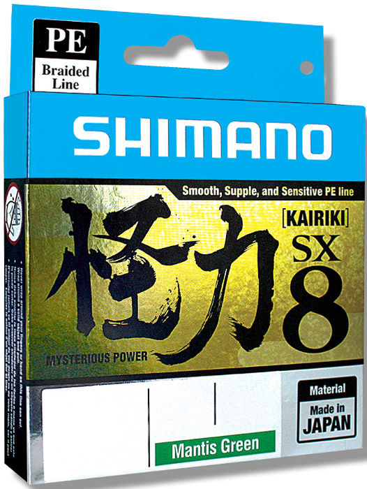 Леска плетеная Shimano Kairiki PE 150м зеленая 0.330mm, 34.0kg,511050G0164MCПередовая 8 жильная японская PE леска, произведенная с использованием технологии S-EBT (Shimano Enhanced Body Technology), что повышает чувствительноть и позволяет почувствовать даже самую деликатную поклевку. Это тонкая, мягкая и круглая леску для дальних забросов. Новый и мягкий PE материал (полиэтилен) удовлетворяет запросы профессиональных рыболовов. Доступна в двух цветах: хорошо видимую в воде Mantis Green и практически невидимую Steel Grey.