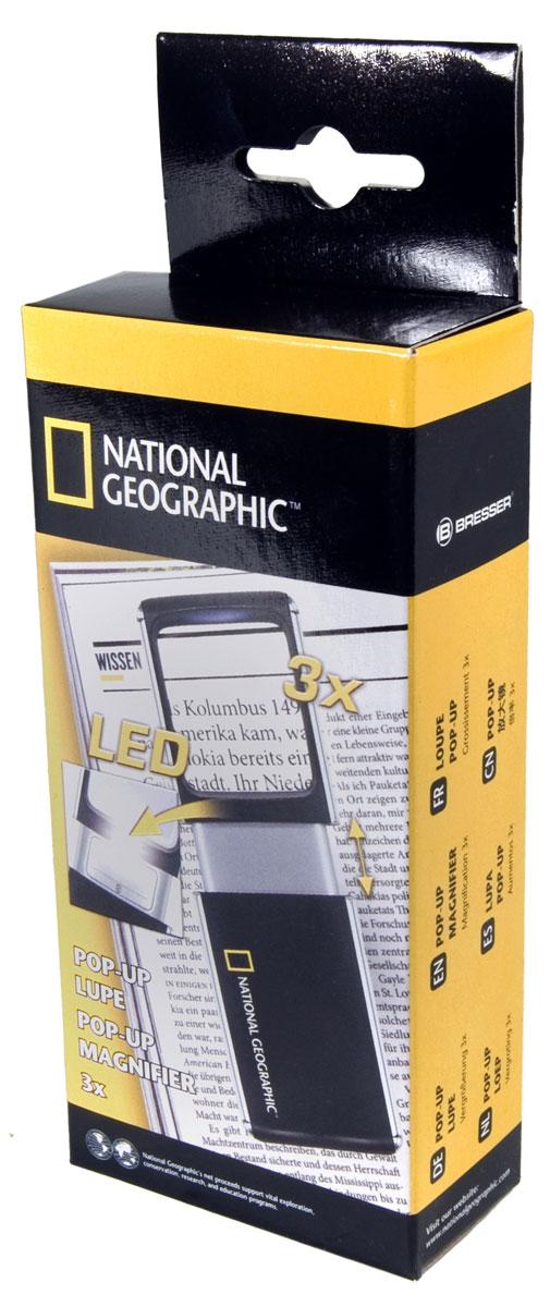 Bresser National Geographic 3x 35x40лупа Bresser