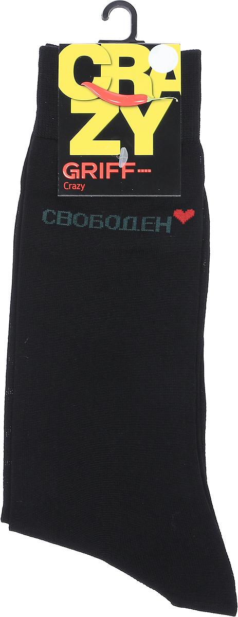 Носки мужские Griff Свободен, цвет: черный. СR8. Размер 42/44СR8Мужские носки от Griff выполнены из высококачественного мерсеризованного хлопка с оригинальным рисунком на паголенке. Широкая двойная резинка, кеттельный шов, усиление пятки и мыска.