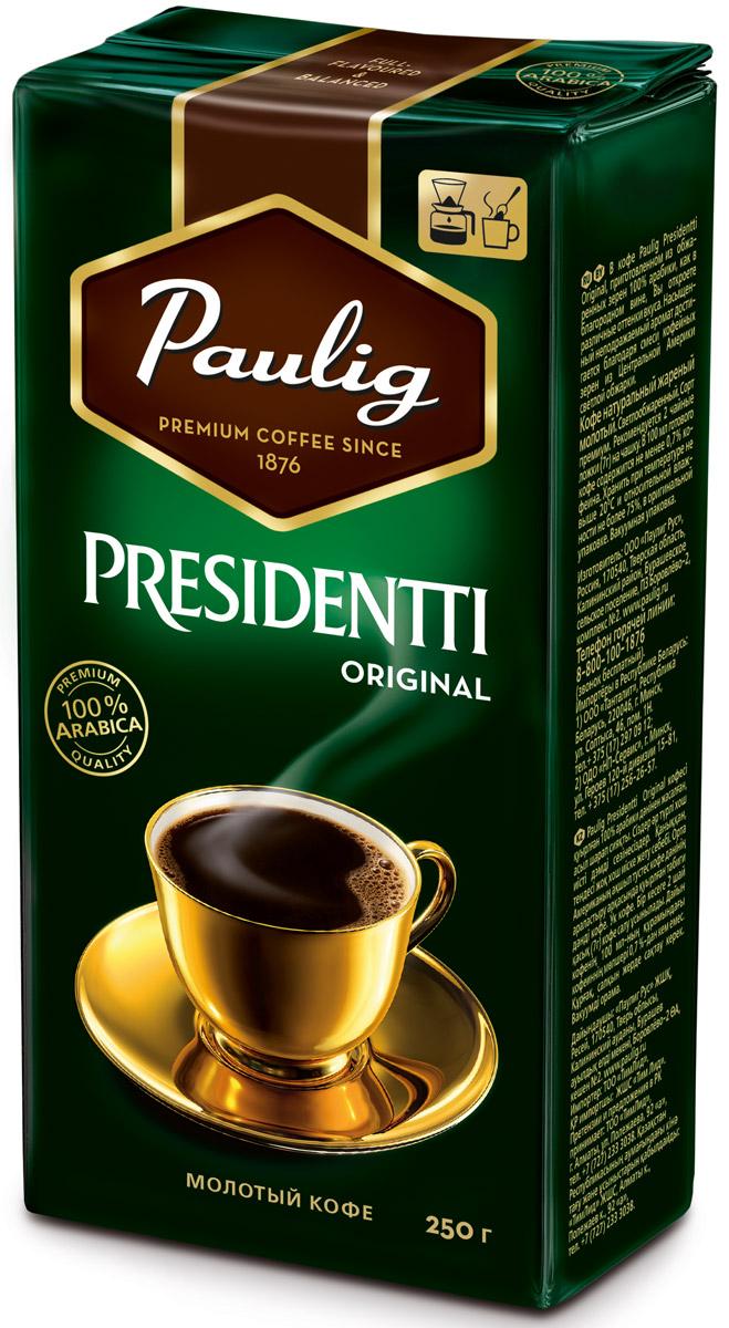 Paulig Presidentti Original кофе молотый, 250 г16567В кофе Paulig Presidentti Original, приготовленном из обжаренных зерен 100% арабики, вы откроете различные оттенки вкуса. Насыщенный, неподражаемый аромат достигается благодаря смеси кофейных зерен светлой обжарки из Центральной Америки.