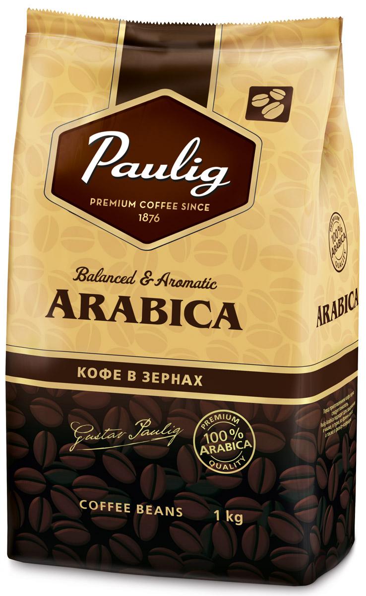 Paulig Arabica кофе в зернах, 1 кг must pure arabica кофе в зернах 1 кг