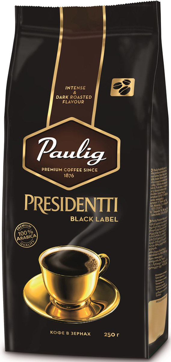 Paulig Presidentti Black Label кофе в зернах, 250 г16564