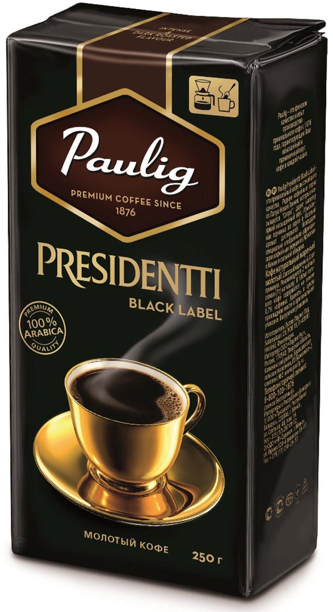 Paulig Presidentti Black Label кофе молотый, 250 г молотый кофе paulig presidentti tumma 1 кг