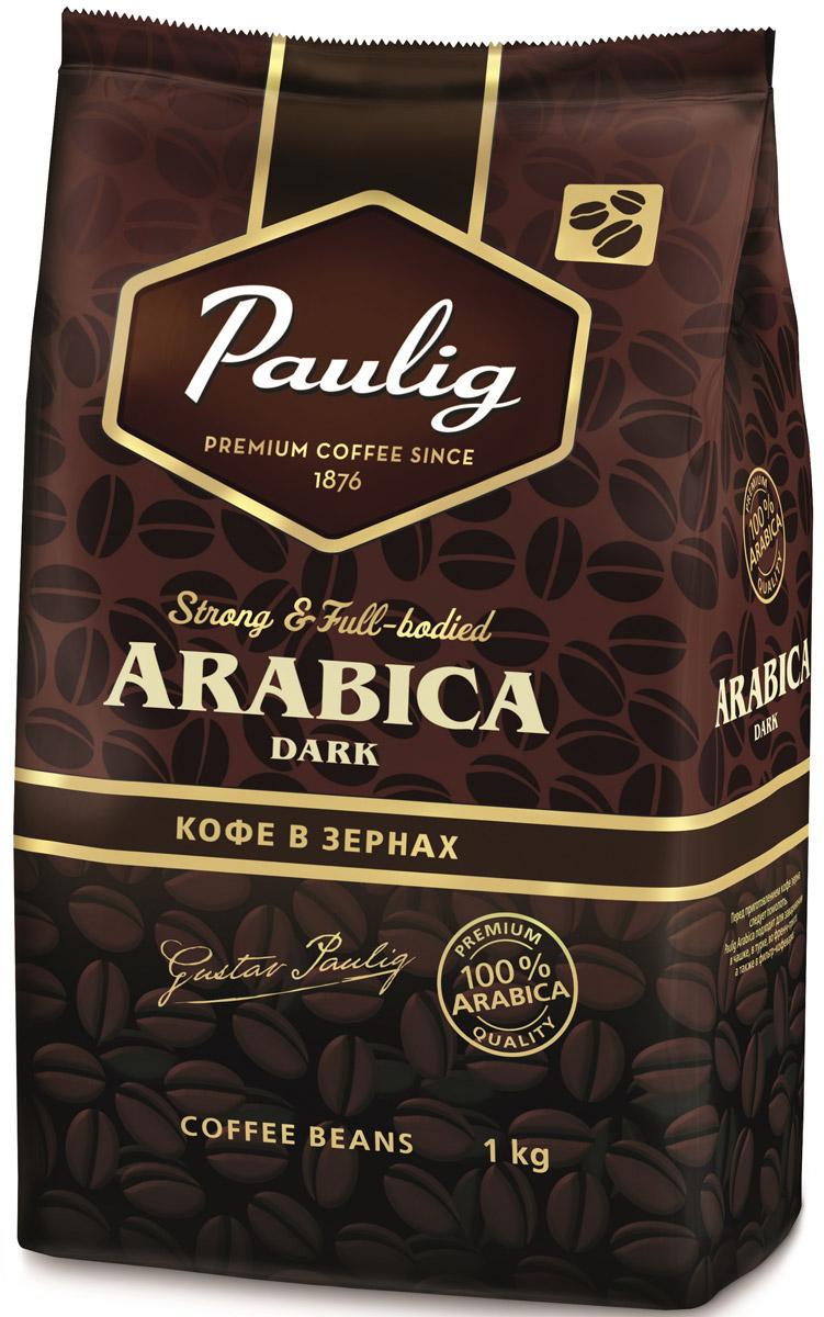 Paulig Arabica Dark кофе в зернах, 1 кг16608