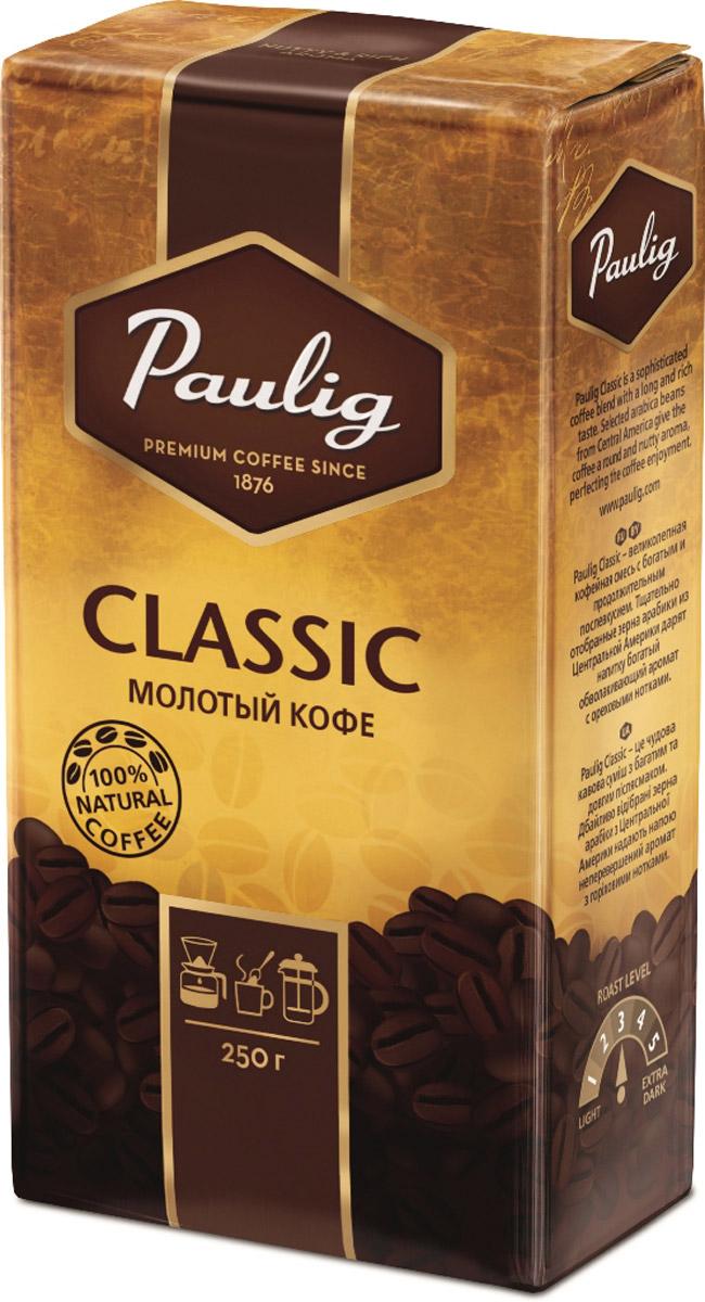 Paulig Classic кофе молотый, 500 г