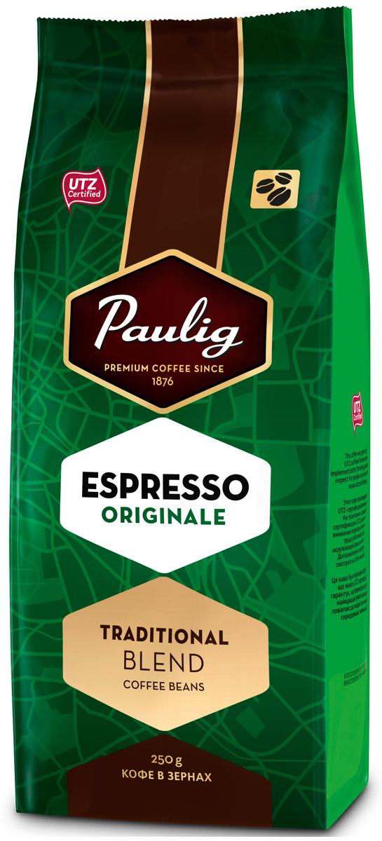 Paulig Espresso Originale кофе в зернах, 250 г кофе parenti кофе в зернах