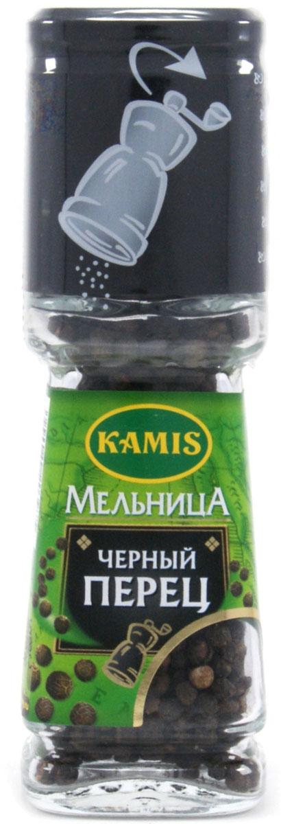 Kamis мельница черный перец, 42 г901255482Уважаемые клиенты! Обращаем ваше внимание на то, что упаковка может иметь несколько видов дизайна. Поставка осуществляется в зависимости от наличия на складе.
