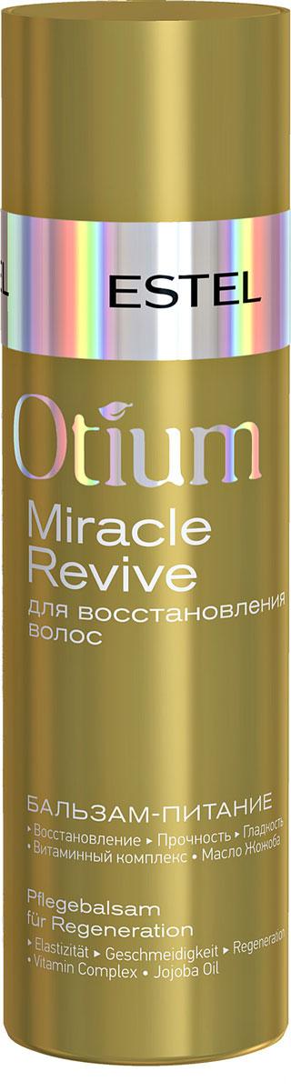 Estel Otium Miracle Крем-бальзам для сильно поврежденных волос 200 млOTM.30Estel Otium Miracle Крем - бальзам для сильно поврежденных волос. Богатый кремовый бальзам с комплексом Mirаcle Revivаl, маслом жожоба и витаминами восстанавливает структуру сильно повреждённых волос, возвращает им природную эластичность и гладкость, предотвращает ломкость. Придаёт волосам ощущение роскошной мягкости и нежной шелковистости, насыщает блеском.Идеален в сочетании с Мягким шампунем Otium Mirаcle для сильно повреждённых волос.Уважаемые клиенты!Обращаем ваше внимание на возможные изменения в дизайне упаковки. Качественные характеристики товара остаются неизменными. Поставка осуществляется в зависимости от наличия на складе.