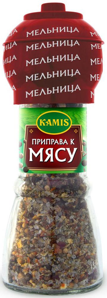 Kamis мельница приправа к мясу, 48 г