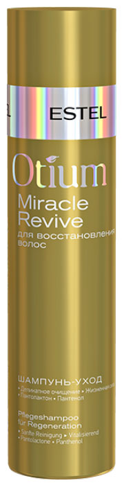 Estel Otium Miracle Мягкий шампунь для сильно поврежденных волос 250 млOTM.29Estel Otium Miracle Мягкий шампунь для сильно поврежденных волос. Нежный шампунь с комплексом Mirаcle Revivаl и пантенолом деликатно ухаживает за ослабленными и повреждёнными волосами, наполняет их жизненной силой и энергией. Формула с питательными компонентами активно восстанавливает структуру волос изнутри, придаёт им здоровый и ухоженный вид. Идеален в сочетании с Крем - бальзамом Otium Mirаcle для сильно повреждённых волос. Уважаемые клиенты! Обращаем ваше внимание на возможные изменения в дизайне упаковки. Качественные характеристики товара остаются неизменными. Поставка осуществляется в зависимости от наличия на складе.