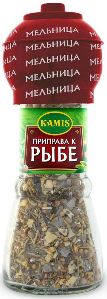 Kamis мельница приправа к рыбе, 52 г901257347Всегда чувствуется, когда еда приготовлена с любовью! Вдохновляйтесь приправами Kamis, готовьте блюда, полные любви, и делитесь настоящими чувствами с самыми близкими.Пищевая ценность 100 г продукта: белки 9,0 г, жиры 3,3 г, углеводы 22,2 г. Уважаемые клиенты! Обращаем ваше внимание на то, что упаковка может иметь несколько видов дизайна. Поставка осуществляется в зависимости от наличия на складе.Приправы для 7 видов блюд: от мяса до десерта. Статья OZON Гид