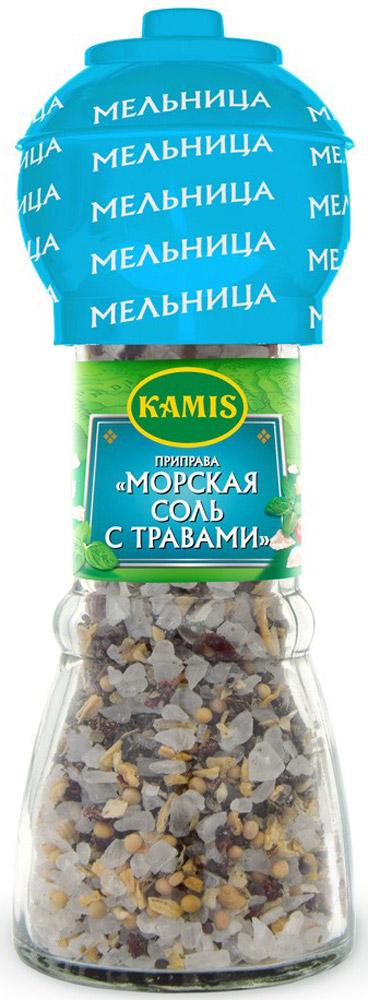 Kamis мельница морская соль c травами, 78 г901257352Морская соль с травами Kamis - это ароматная смесь морской соли с различными травами и приправами, среди которых белая и черная горчица, сушеный лук, красная паприка, черный перец, чабрец, базилик. Пищевая ценность 100 г продукта: белки 4,7 г, жиры 3,0 г, углеводы 5,7 г.Уважаемые клиенты! Обращаем ваше внимание на то, что упаковка может иметь несколько видов дизайна. Поставка осуществляется в зависимости от наличия на складе.