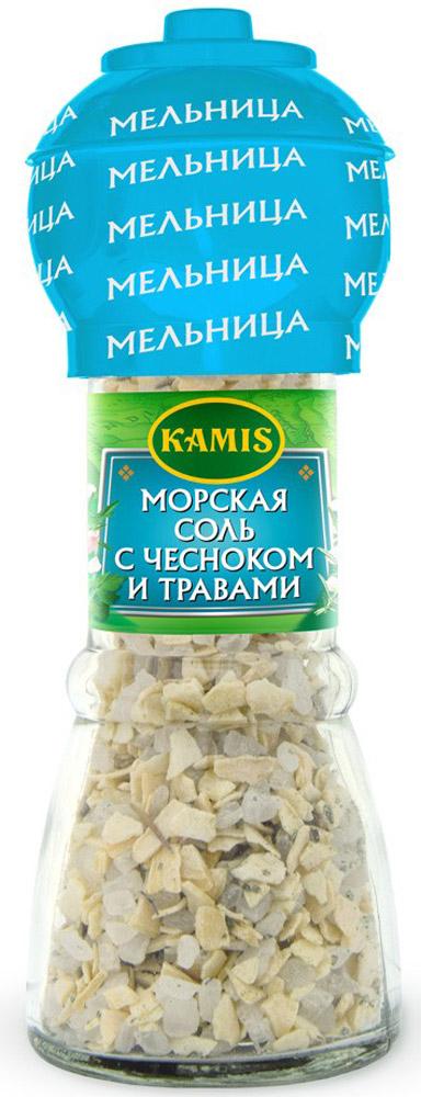 Kamis мельница морская соль c чеснокoм и травaми, 60 г kamis приправа хмели сунели 25 г