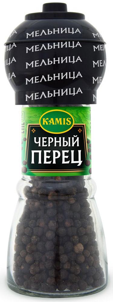 Kamis мельница черный перец, 42 г kamis имбирь молотый 15 г