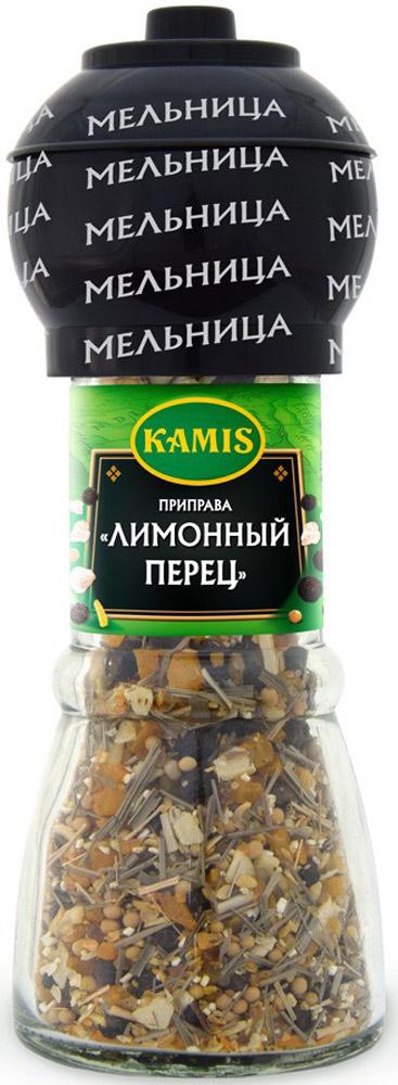 Kamis мельница приправа лимонный перец, 52 г901257359Всегда чувствуется, когда еда приготовлена с любовью! Вдохновляйтесь продуктами Kamis, готовьте блюда, полные любви, и делитесь настоящими чувствами с самыми близкими.Пищевая ценность 100 г продукта: белки 8,2 г, жиры 2,3 г, углеводы 33,5 г.Уважаемые клиенты! Обращаем ваше внимание на то, что упаковка может иметь несколько видов дизайна. Поставка осуществляется в зависимости от наличия на складе.Приправы для 7 видов блюд: от мяса до десерта. Статья OZON Гид
