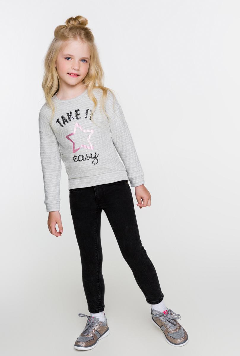 Брюки для девочки Acoola Margherita, цвет: черный. 20220160114. Размер 11620220160114Удобные брюки для девочки идеально подойдут вашей моднице для отдыха и прогулок. Изготовленные из качественного материала, они мягкие и приятные на ощупь, не сковывают движения и позволяют коже дышать, не раздражают даже самую нежную и чувствительную кожу ребенка, обеспечивая наибольший комфорт. Брюки зауженного кроя на талии застегиваются на металлическую кнопку. Также имеются шлевки для ремня и ширинка на металлической застежке-молнии. Модель спереди дополнена двумя втачными кармашками, которые декорированы металлическими клепками, а сзади двумя накладными карманами.Современный дизайн и модная расцветка делают эти джинсы стильным предметом детского гардероба.