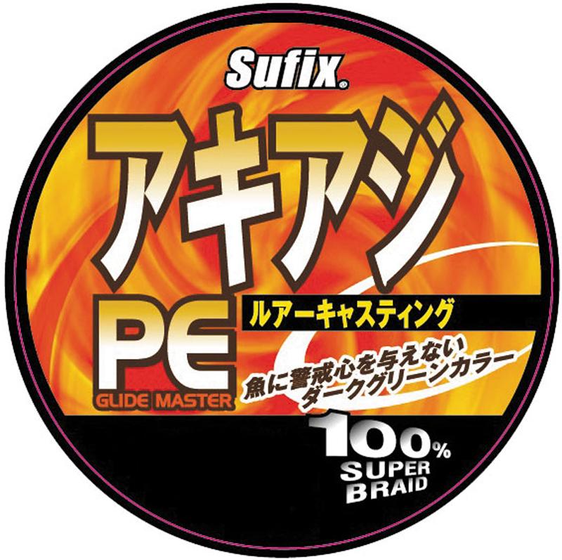 Леска плетеная Sufix PE Glide Master, цвет: зеленый, 0,14 мм, 135 м, 8,4 кг