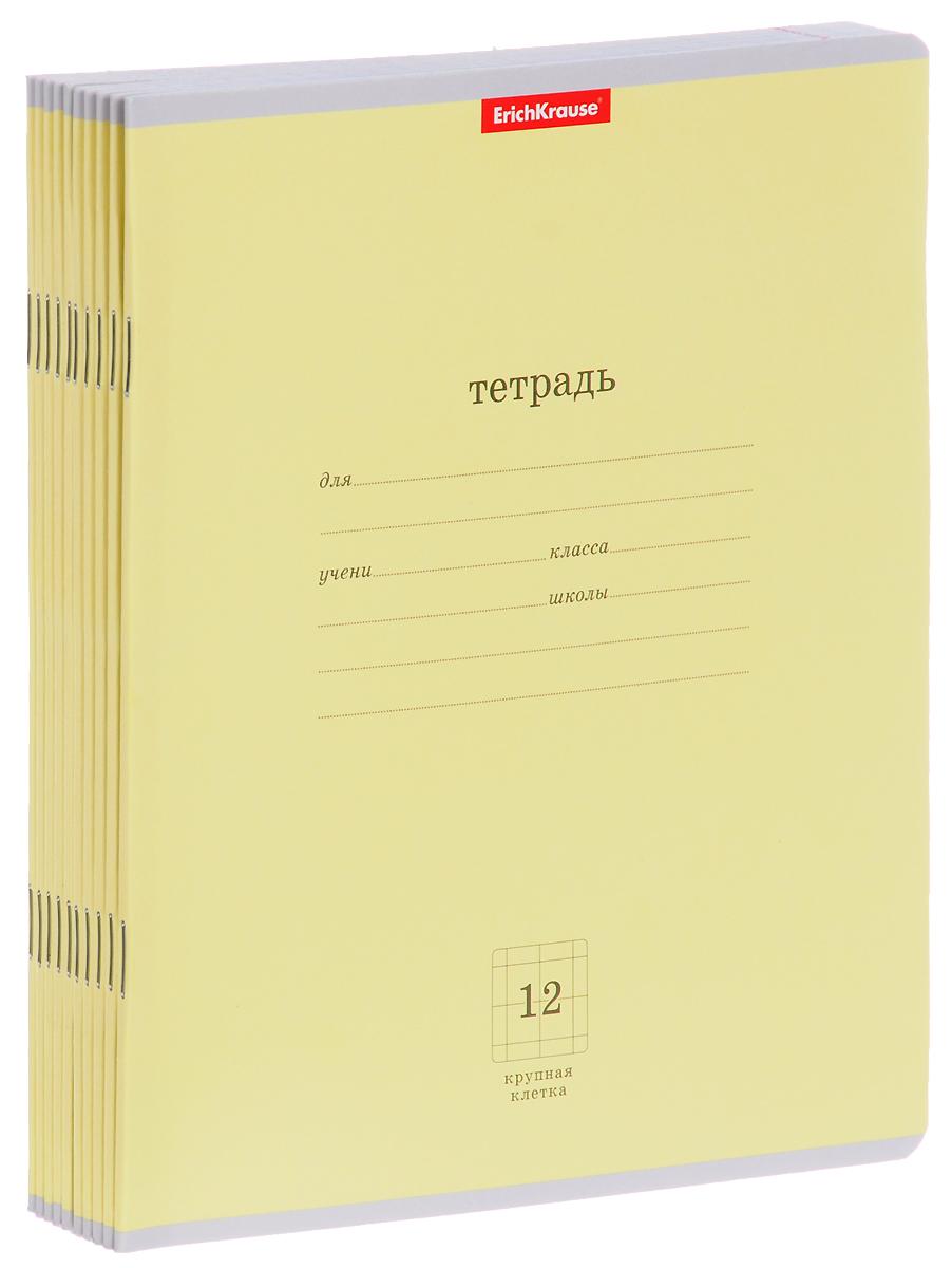 Набор тетрадей Полиграфика Классика в крупную клетку 12 л. желтый, 10 шт120Тр5B1гр_06622
