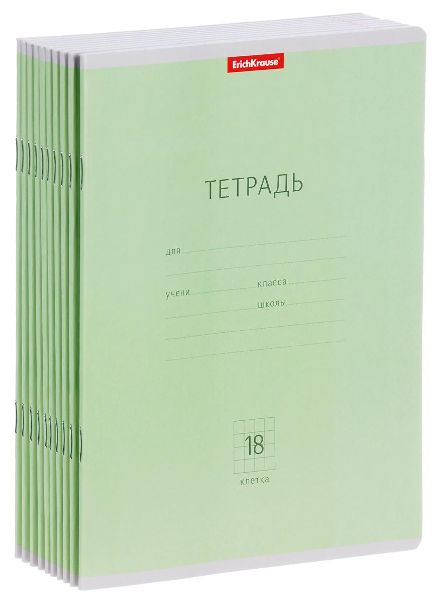 Полиграфика Набор тетрадей Классика 18 листов в клетку цвет зеленый 10 шт20708