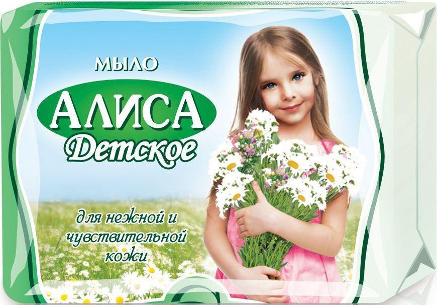 Свобода Мыло детское Алиса 150 гУТ000013925Натуральное высококачественное туалетное мыло. Не содержит красителей. Минимальное количество парфюмерной композиции. Содержит натуральный глицерин и масляный экстракт тысячелистника, обладающий противовоспалительным действием. Туалетное мыло рекомендуется для нежной и чувствительной кожи детей любого возраста и взрослых.