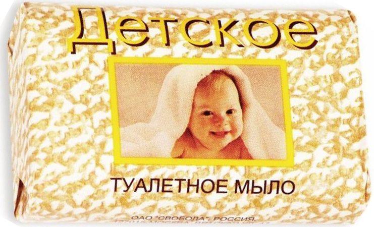 Свобода Мыло детское для нежной и чувствительной кожи 100 гУТ000013928Туалетное мыло Детское вырабатывается из высококачественного жирового сырья и растительных масел. Натуральный глицерин и масляный экстракт зверобоя, входящие в состав туалетного мыла, способствуют смягчению кожи и сохранению её увлажненности. Туалетное мыло Детское обладает высокой моющей и пенообразующей способностью, прекрасно очищает кожу и улучшает её гигиеническое состояние. Туалетное мыло Детское предназначено для нежной и чувствительной кожи детей и взрослых