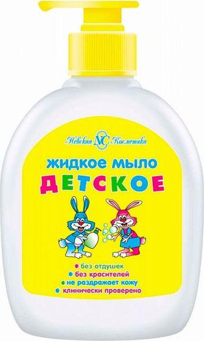 Невская косметика Мыло жидкое детское 300 мл косметика и мыло для бани
