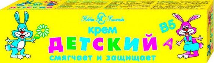 Невская косметика Крем детский 40 мл косметика макс фактор купить