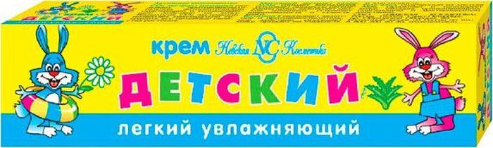 Невская косметика Крем детский Легкий увлажняющий 40 мл косметика макс фактор купить